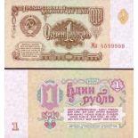 SammlungsBanknote Russland Pk Nr. 222 - 1 Ruble