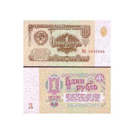Russie - Pk N° 222 - Billet de 1 Ruble