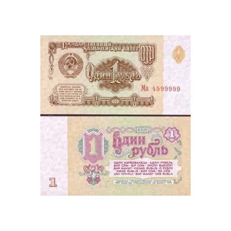 Billets de collection Billet de collection Russie Pk N° 222 - 1 Ruble Billets de Russie 2,00 €