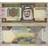 Bello banconote Arabia Pick numero 21 - 1 Riyal 1984