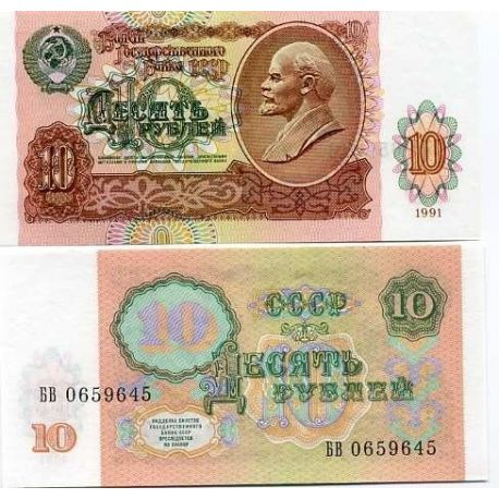 Russie - Pk N° 240 - Billet de 10 Rubles