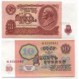Banknote Russland Pk Nr. 233 - 10 Rublei