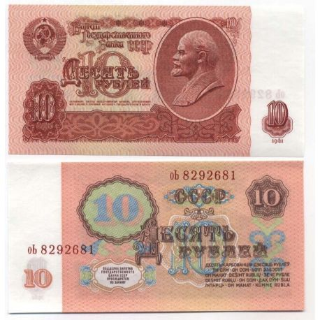 Billets de collection Billet de banque Russie Pk N° 233 - 10 Rublei Billets de Russie 10,00 €