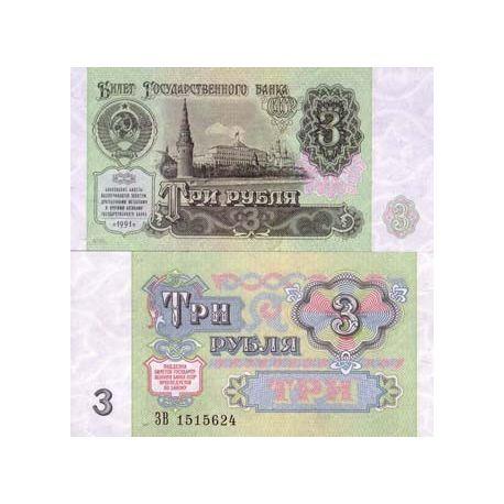 Russie - Pk N° 238 - Billet de 3 Ruble