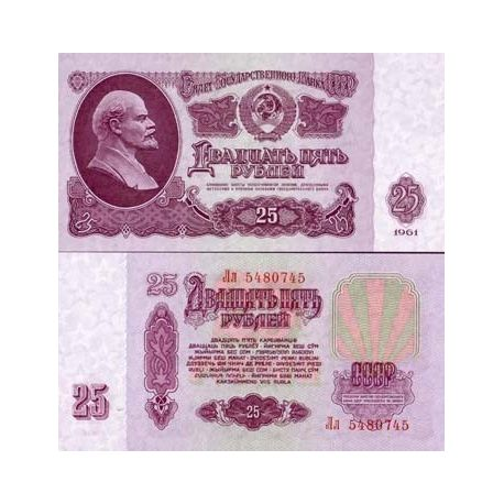 Billets de collection Billet de collection Russie Pk N° 234 - 25 Rubles Billets de Russie 11,00 €