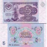 Banknoten Russland Pk Nr. 239 - 5 Rubles