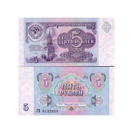 Billets de collection Billets de banque Russie Pk N° 239 - 5 Rubles Billets de Russie 2,50 €