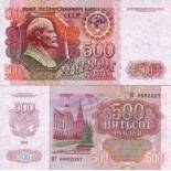 Billets collection Russie Pk N° 249 - 500 Rubles