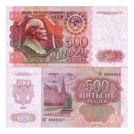 Billets de collection Billets collection Russie Pk N° 249 - 500 Rubles Billets de Russie 9,00 €