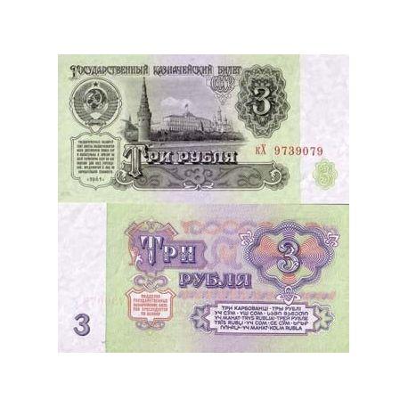 Russie - Pk N° 223 - Billet de 3 Rubles