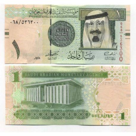 Billets de collection Billets banque Arabie Saoudite Pk N° 31 - 1 Ryal Billets d'Arabie Saoudite 2,50 €
