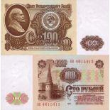 SammlungsBanknote Russland Pk Nr. 236 - 100 Rubles