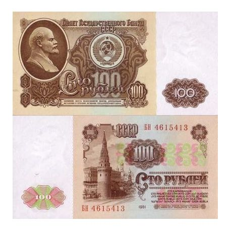 Russie - Pk N° 236 - Billet de 100 Rubles