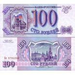 Billets de banque Russie Pk N° 254 - 100 Rubles