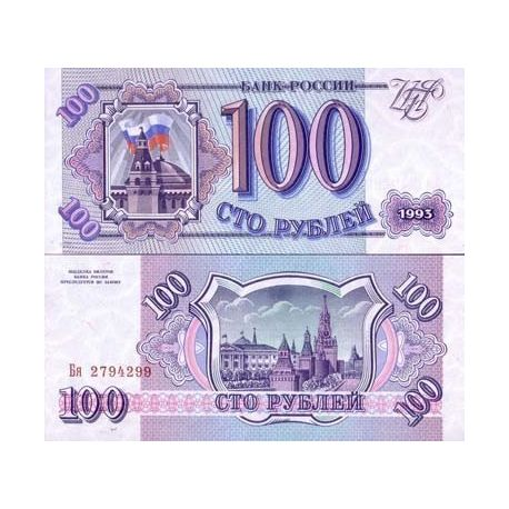 Russie - Pk N° 254 - Billet de 100 Rubles