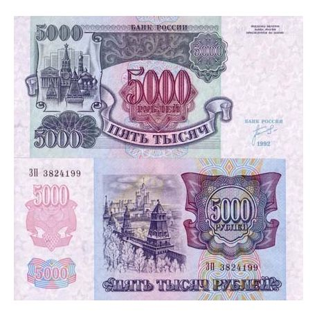 Billets de collection Billets collection Russie Pk N° 252 - 5000 Rubles Billets de Russie 9,00 €