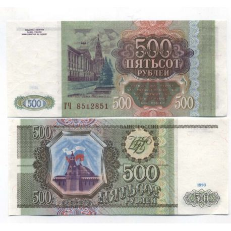 Billets de collection Billet de banque Russie Pk N° 256 - 500 Rubles Billets de Russie 10,00 €