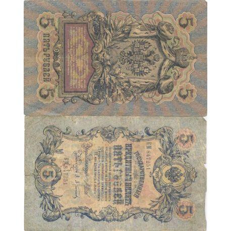 Russie - Pk N° 10 - Billet de 5 Rubles