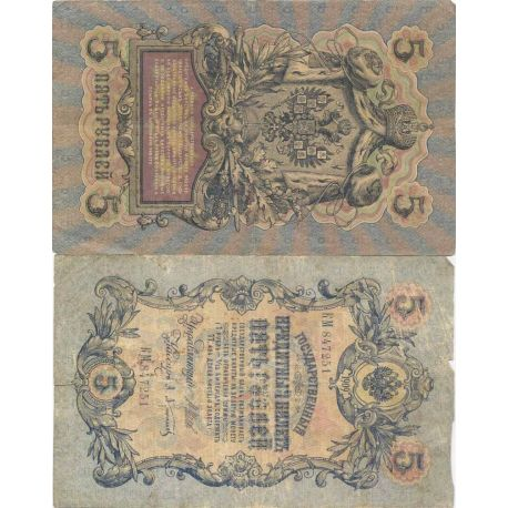 Billets de collection Billet de banque Russie Pk N° 10 - 5 Rubles Billets de Russie 2,00 €