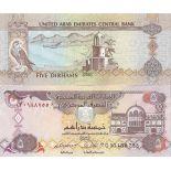 Banknoten Sammlung Vereinigte Arabische Emirate Pick Nummer 26 - 5 Dirham 2003