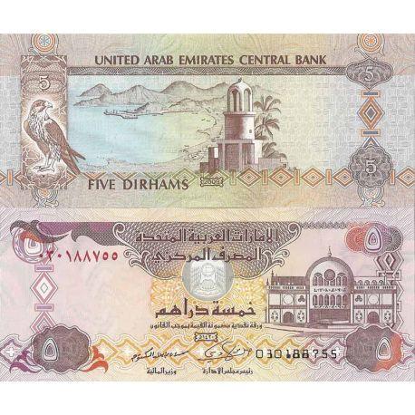 Emirats Arabes Unis - Pk N° 26 - Billet de 5 Dirhams