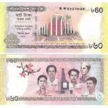 Los billetes de banco Bangladesh Pick número 61 - 60 Taka