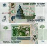 Banknote of collection Russia Pick N° 267 - 5 Rubles