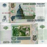 SammlungsBanknote Russland Pk Nr. 267 - 5 Rubles