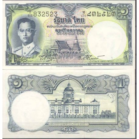 Billet de collection Thailande Pk N° 74 - 1 Baht