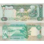 Billets collection Emirats Arabes Unis Pk N° 27 - 10 Dirhams