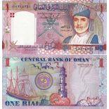 Beautiful banknote Oman Pick number 43 - 1 Rial