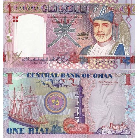 Billets banque Oman Pk N° 43 - 1 Baiza