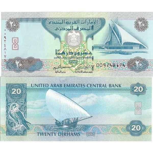 Art Line Uae : Precioso de billetes emiratos Árabes unidos pick número