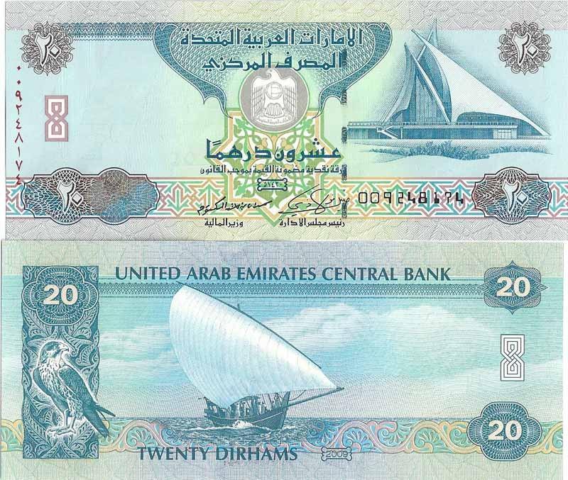 billet de banque arabe