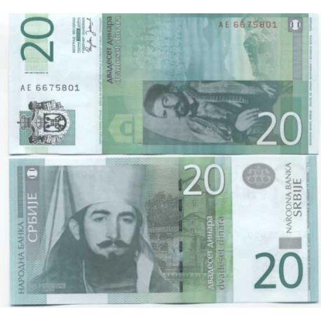 Billets banque Serbie Pk N° 47 - 20 Dinara