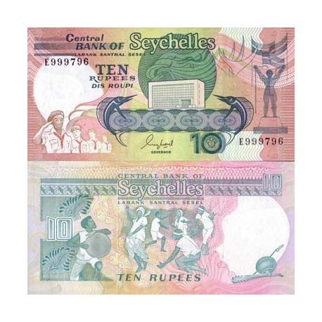 Seychelles - Pk No. 32 - 10 ticket Ruppes