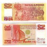 Banknote Singapore Pick number 27 - 2 Dollar