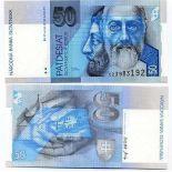 Banknote of collection Slovakia Pick N° 21 - 50 Korun