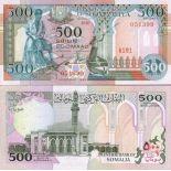 Billets collection Somalie Pk N° 36 - 500 Shillings