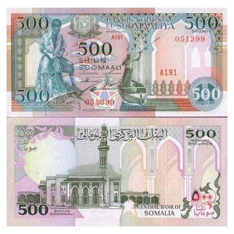 Somalia - Pk No. 36 - 500 Shillings ticket