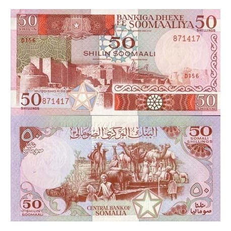 Somalia - Pk: # 34 - 50 Note N. Shillings