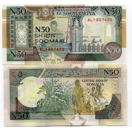 Somalia - Pk No. 2 - 50 Note N. Shillings