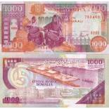Collection of Banknote Somalia Pick number 37 - 1000 Shilling