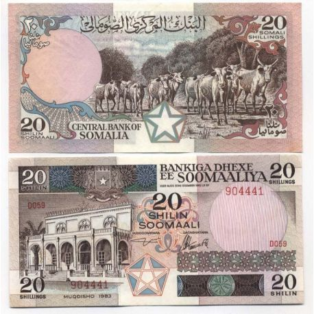 Somalia - Pk No. 33 - 20 Shillings ticket
