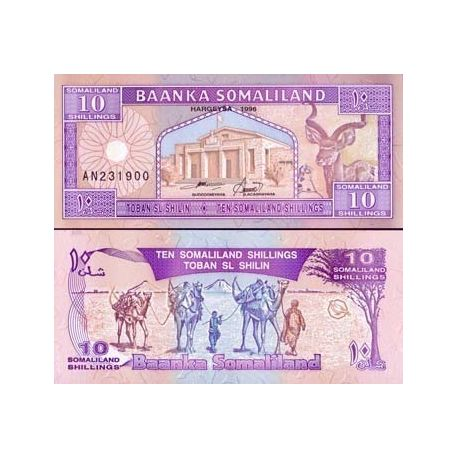 Somaliland - Pk No. 2 - 10 Shillings ticket