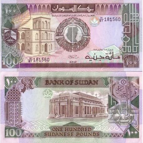 Sudan - Pk No. 49 - Ticket 100 Pounds