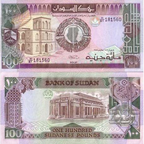 Sudan - Pk Nr. 49 - 100-Pfund-note