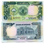 Los billetes de banco Sudán Pick número 39 - 1 Livre
