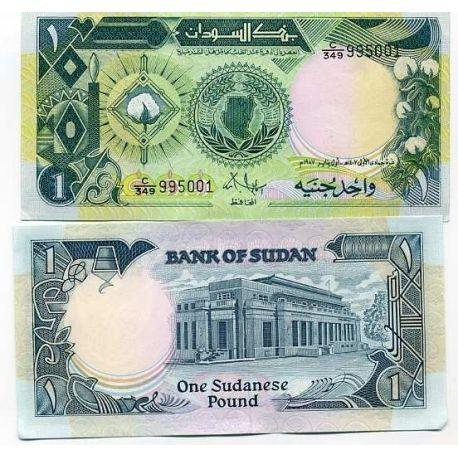 Soudan - Pk N° 39 - Billet de 1 LIVRE
