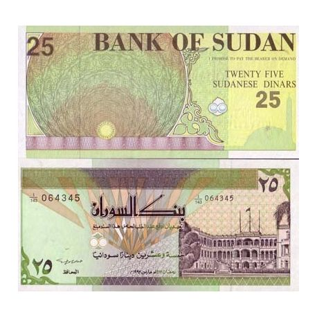 Sudan - Pk No. 53 - Ticket 25 Shilling